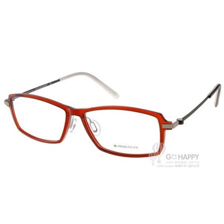 VYCOZ眼鏡 創新EMPLA材質(紅-黑) #CONSTANT REDBK
