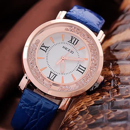 【KEZZI】 創意流沙晶鑽皮革腕錶-藍 FFQ-747