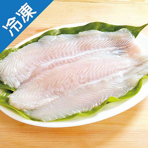 極鮮無刺巴沙魚片1包  350~400G包
