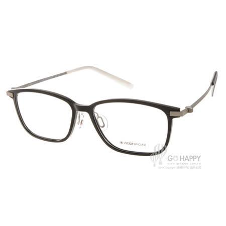 VYCOZ眼鏡 創新EMPLA材質 休閒款(黑-槍黑) #LOUIS BLKGN