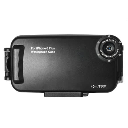 Kamera 專用防水殼 for iPhone 6 / iPhone 6s