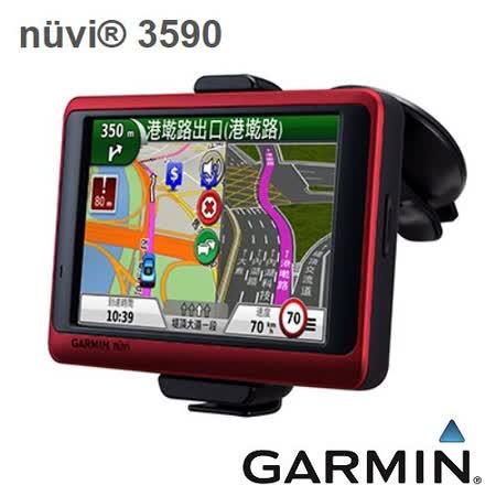 GARMIN nuv機車行車紀錄器i 3590 玩家生活衛星導航機