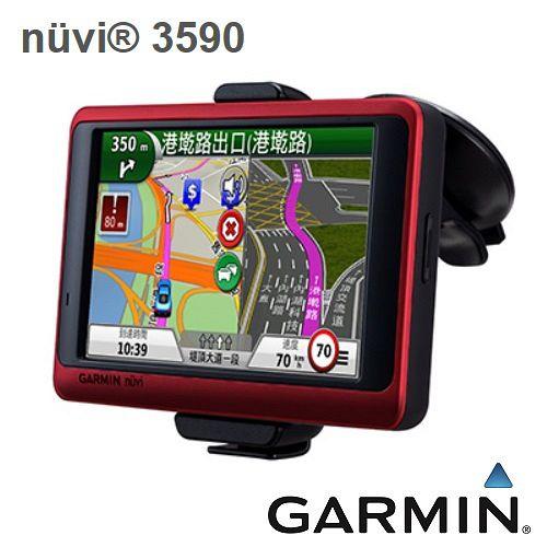 GARMIN nuvi 3590 玩家生行車記錄器推薦2014活衛星導航機