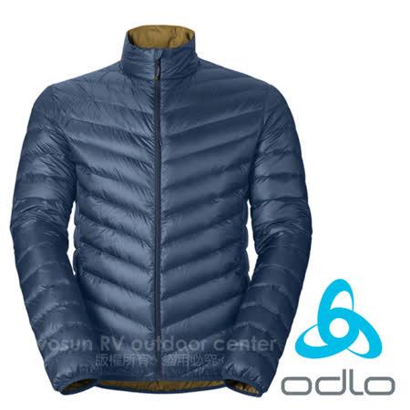 【瑞士 ODLO】男 新款 Jacke Air Cocoon 輕量立領羽絨保暖外套/(非arc'teryx mont-bell)_海軍藍/麥金 526292
