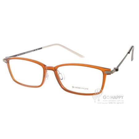 VYCOZ眼鏡 創新EMPLA材質(咖啡-古銅) #TAG BRNCO