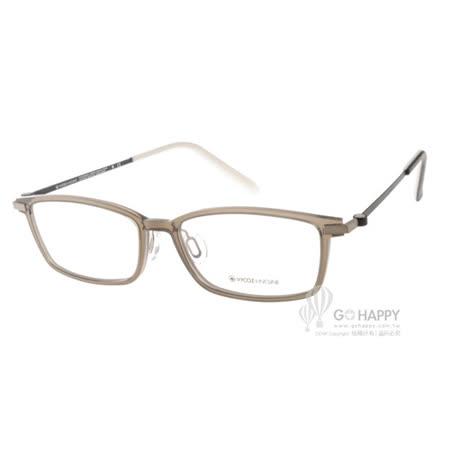 VYCOZ眼鏡 創新EMPLA材質(灰-黑) #TAG GRYBK