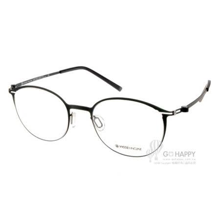 VYCOZ眼鏡 薄鋼 簡約半圓框款(綠) #VOVO TTGRYAQ