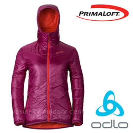 【瑞士 ODLO】女  primaloft 長效保暖防風防潑水保暖外套(雙面穿)科技羽絨/超輕量透氣排汗_525161 紫紅/石榴紅