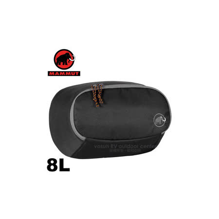 【瑞士 MAMMUT 長毛象】Add-on Pocket 8L 防潑水多功能增加外袋( 附腰帶_可當腰包)外掛背包.登山 旅行.適合Osprey Deuter 00080-00013 黑
