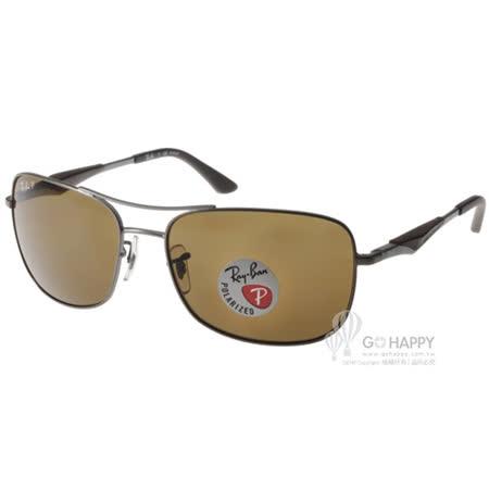 RayBan太陽眼鏡 經典飛官偏光款(棕) #RB3515 02983