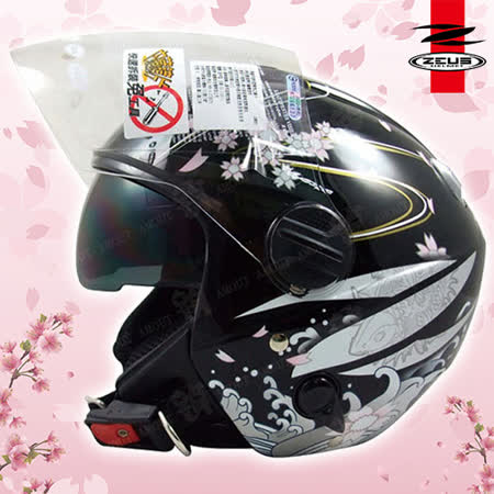 【ZEUS 瑞獅 ZS- 202FB T41 櫻花】 安全帽|內置遮陽鏡片|通風設計