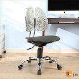 BuyJM 比爾護脊鐵腳PU輪人體工學電腦椅/健康椅