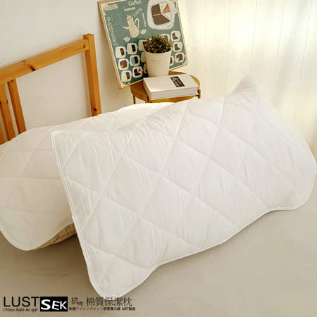 LUST寢具【SEK棉質保潔枕套】鬆緊帶式一入