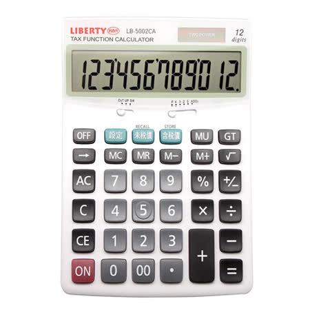 【LIBERTY】稅率高人-桌上型12位數計算機
