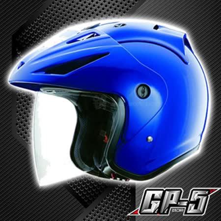 【GP-5 A202素色 3/4 罩安全帽】美國DOT認證 止水條設計 夏天通風必備 高級牛皮厚襯 品質保證