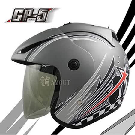【GP-5 A-203英式搖滾 3/4 罩安全帽】美國DOT認證|止水條設計|夏天通風必備|高級牛皮厚襯|品質保證