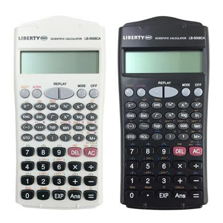 【LIBERTY】神機妙算-工程型10位數計算機