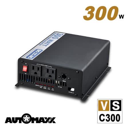 AutoMaxx ★ VSC300 12V 300W 多功能正弦波電源轉換器[ 12V→110V ] [ 7A太陽能充電控制器 ] [ 5A交流充電器 ] [ UPS繼電器 ]