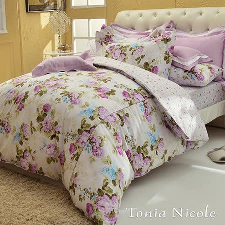 (好康)東妮寢飾堇緻香頌精梳棉兩用被床包組(雙人)