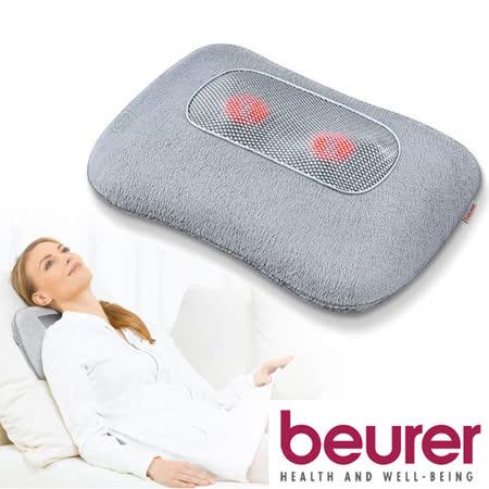 單機特賣↘德國博依beurer-多功能深層指壓枕墊(MG145)