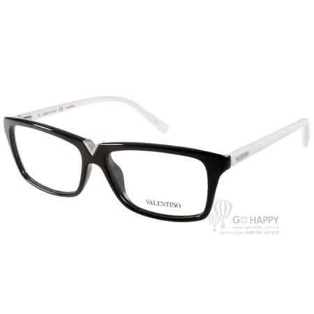 【好物推薦】gohappy線上購物VALENTINO眼鏡 時尚簡約款(黑-白) #VA2665 C016有效嗎愛 買 會員