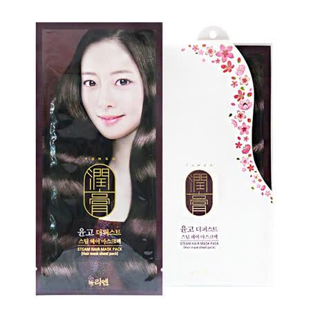 韓國 ReEn YUNGO 潤膏蒸氣髮膜 (40ml)