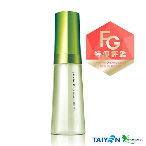 【台鹽LU-MIEL綠迷雅】全新膠原蛋白活膚露 (120ml)