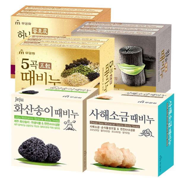 韓國 MKH 搓仙神器 搓仙皂 身體去角質專用皂 (100g)