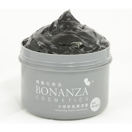 寶藝Bonanza  水感新肌黑凍膜250g