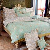 義大利La Belle《泊莉莊園》特大貢緞四件式防蹣抗菌舖棉兩用被床包組