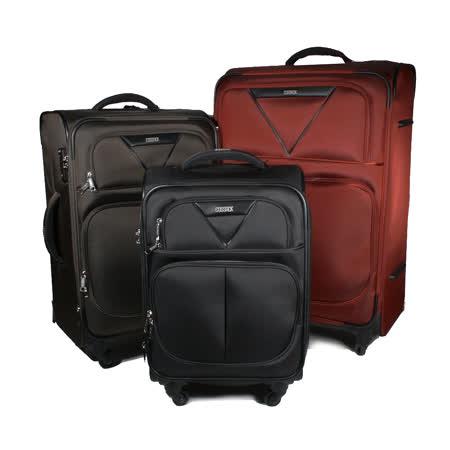 COSSACK 25吋 LEADING系列 新2代商務靜音輪旅行箱行李箱 三色 CS11-1213025