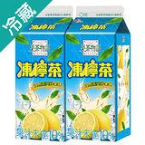 光泉果茶物語凍檸茶650ML*2入