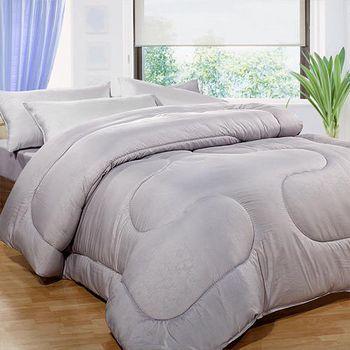 床之戀 竹炭纖加大暖暖被 -雙人6x7尺