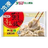 龍鳳冷凍手工鮮水餃-高麗菜豬肉口味800g/包