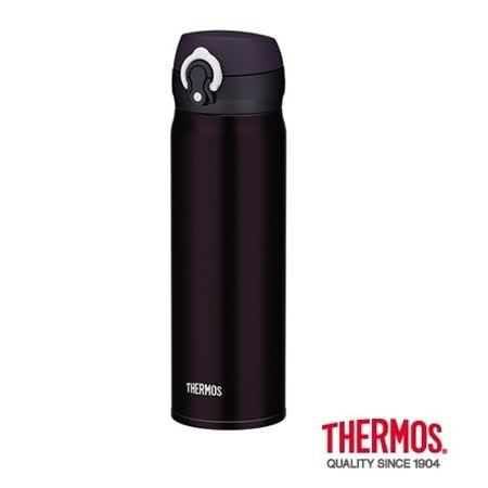 THERMOS膳魔師 超輕量不鏽鋼真空保溫瓶0.5L 深紫色(JNL-500-DPL)