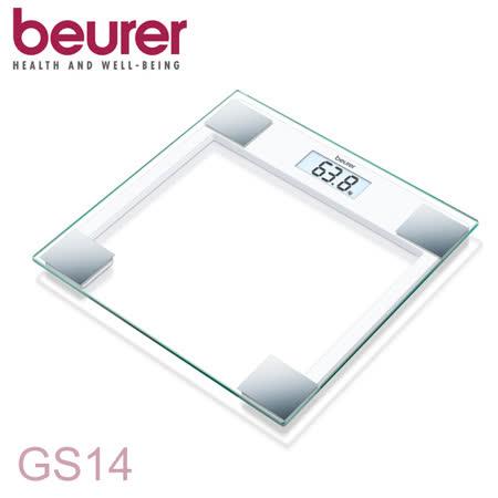 德國博依beurer-方型典雅玻璃體重計(GS14)