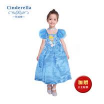 公主禮服-灰姑娘(大圖)