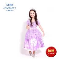 公主禮服-蘇非亞Sofia豪華版