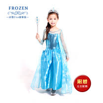 公主禮服-冰雪奇緣Elsa豪華版