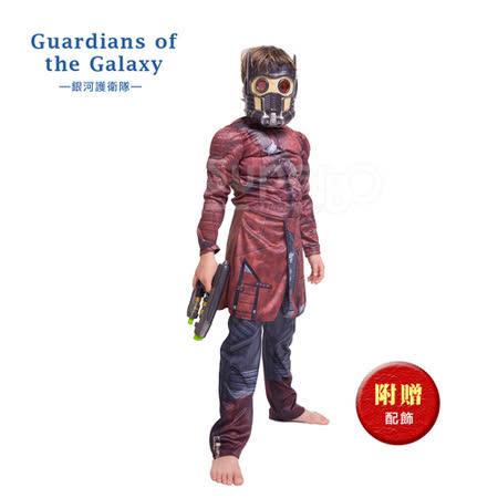 造型服-銀河護衛隊(附面具.玩具槍)