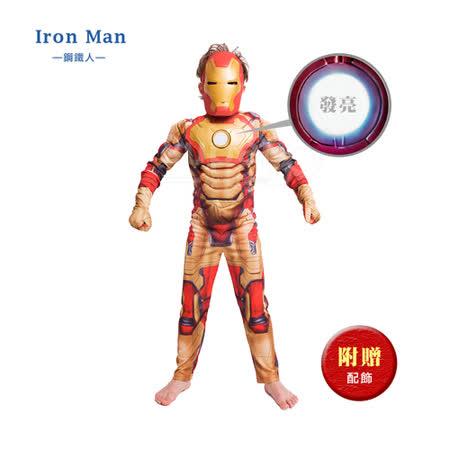 造型服-鋼鐵人(發亮版)