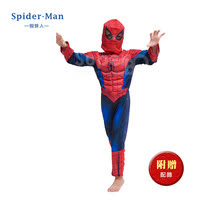 造型服-漫畫版蜘蛛人(附頭套)