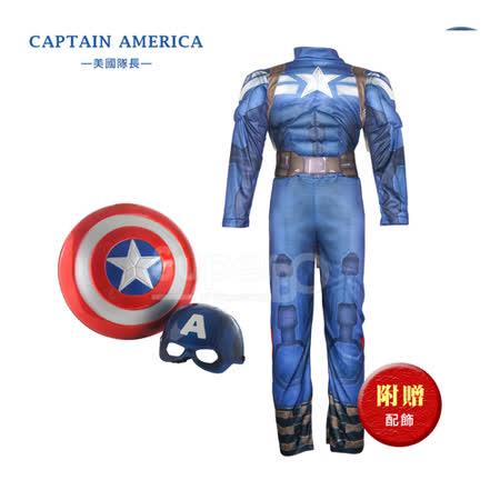 造型服-美國隊長(附頭套.盾牌)