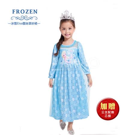 休閒小洋裝-冰雪Elsa 蕾絲罩紗裙(薄長袖)