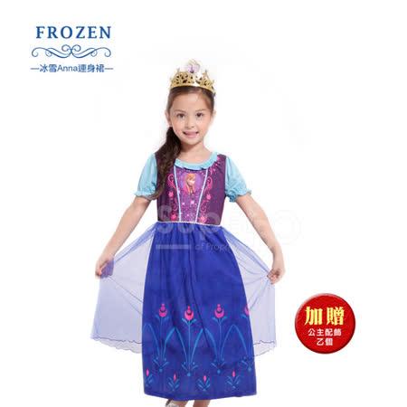 休閒小洋裝-冰雪Anna 可愛連身裙(短袖)