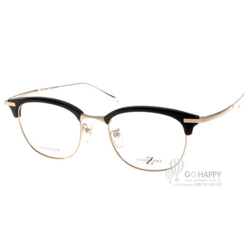 CHARMANT-Z眼鏡 簡約紳士眉框款(黑-金) #CZT19815 BK