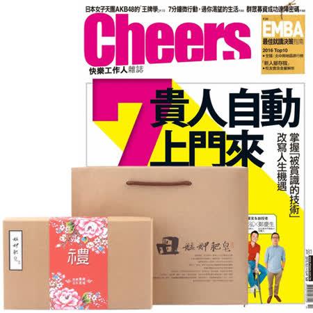 《Cheers快樂工作人雜誌》1年12期 + 艋舺肥皂精選禮盒(9選1)