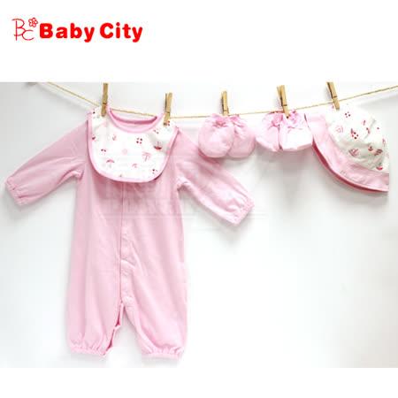 【娃娃城-Babycity】嬰兒新生美國棉彌月禮盒/帆船粉紅A款