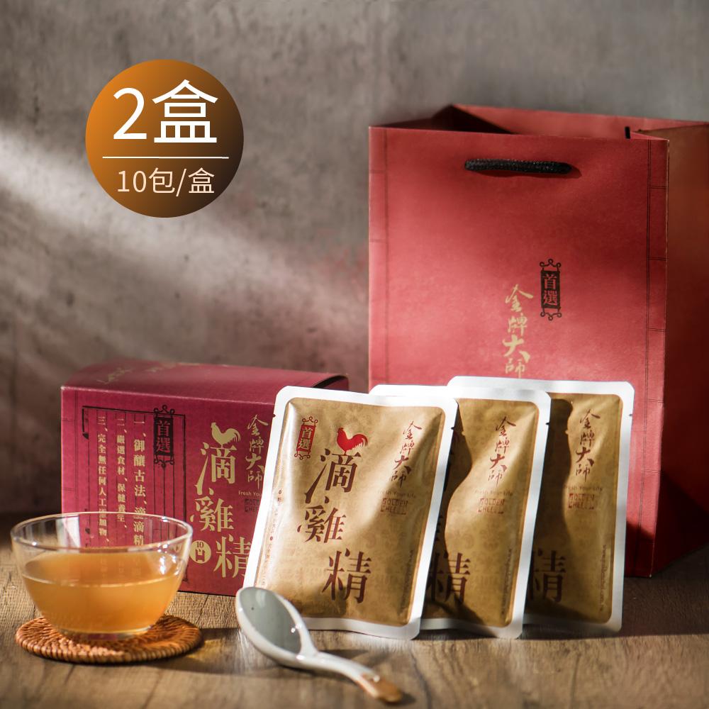 【金牌大師】滴雞湯-2盒組(10包/盒)