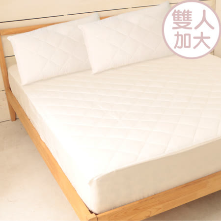 床之戀 台灣製加高床包式保潔墊-雙人加大6尺